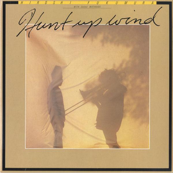 Grooves & Samples #29 : Hiroshi Fukumura & Sadao Watanabe – White Clouds (1978)
